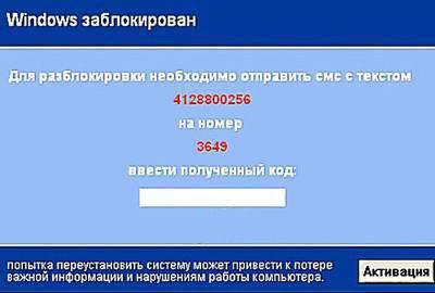 http://vodesigne.ru/images/virus.jpg